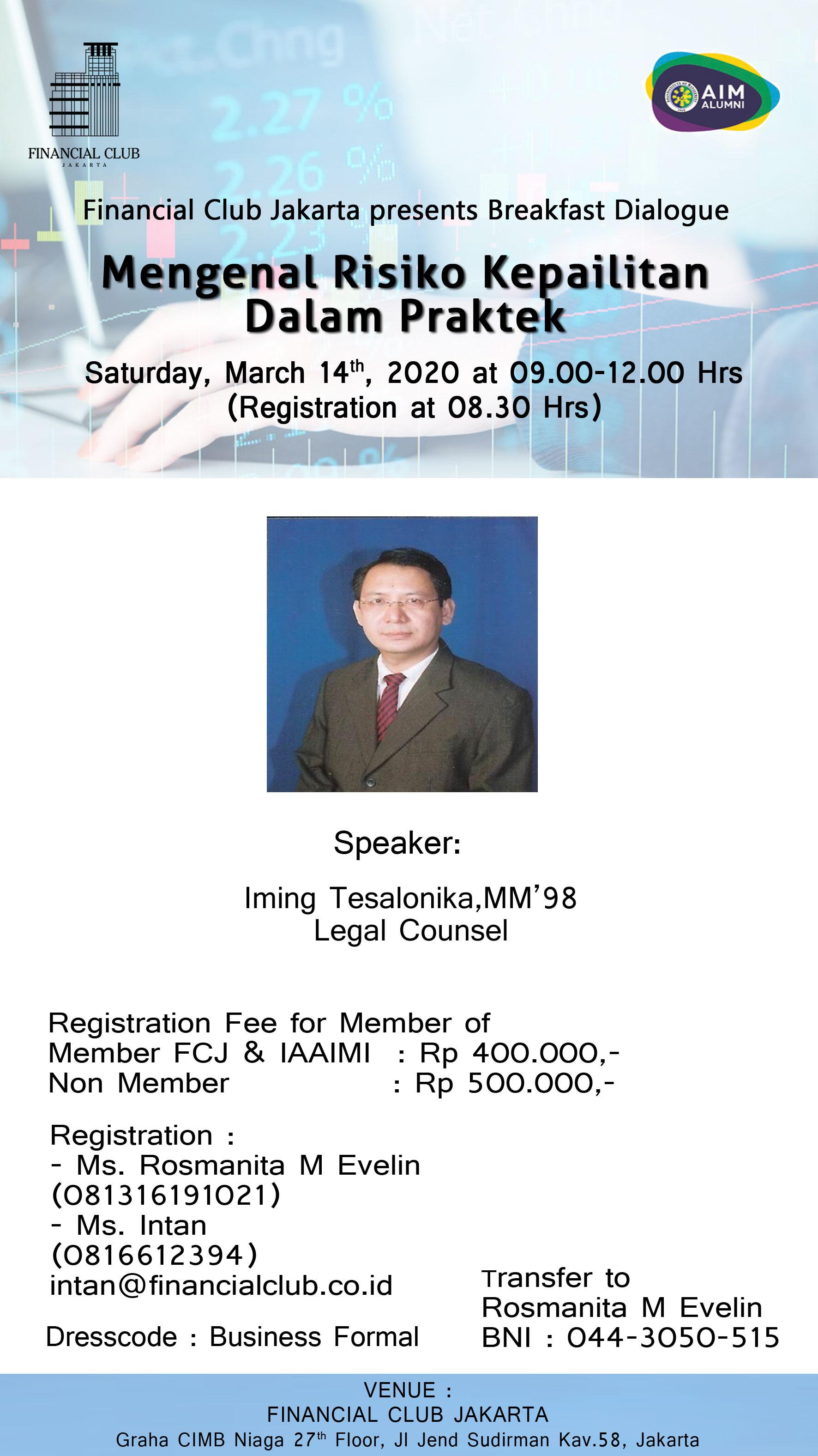 "Breakfast Dialogue with IAAIMI ""Saturday, February 14th,2020"""